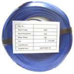 Security/Alarm Wire, Blue, 22/2 (22AWG 2 Conductor), Solid, CMR / Inwall rated, Coil Pack, 500 foot